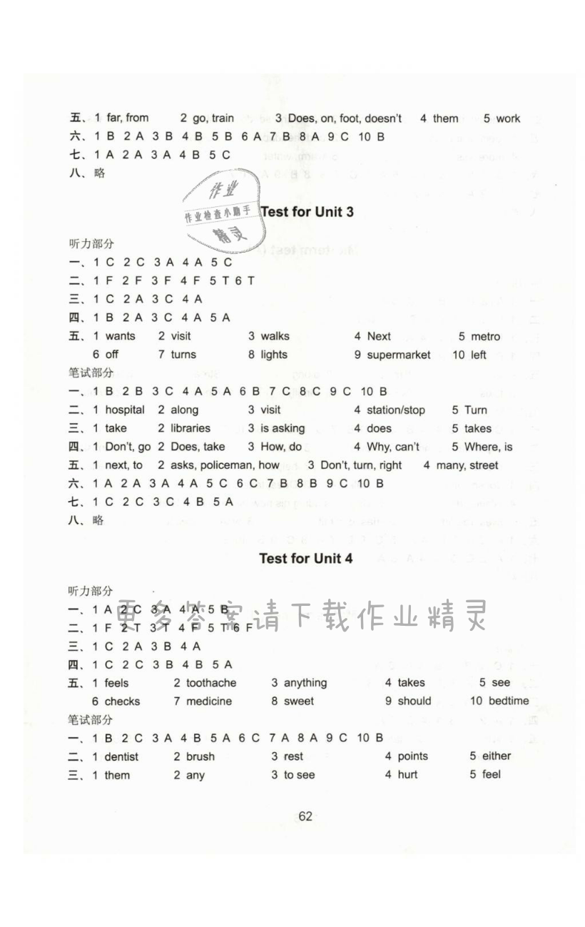 Test for Unit 4 - 第14页