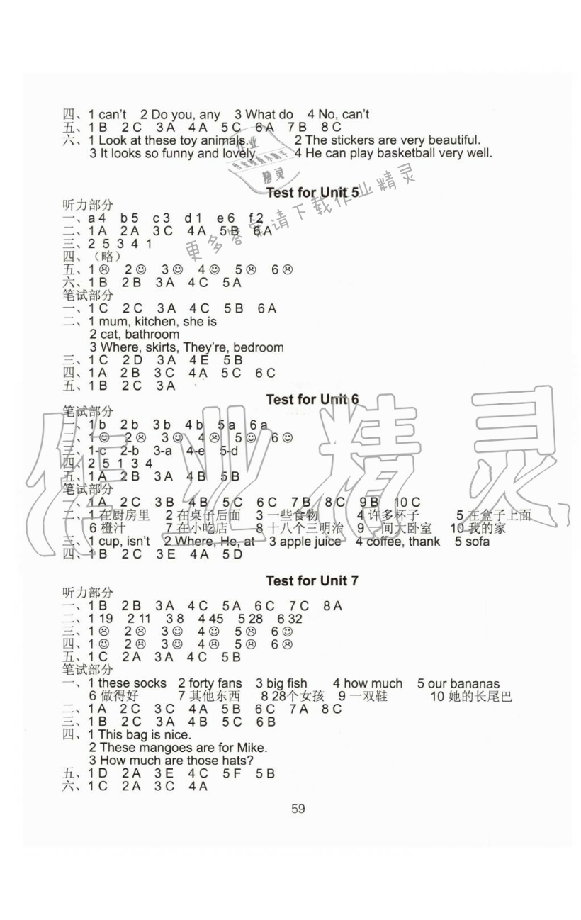 Test for Unit7 - 第3页