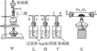 水做的透镜科学原理_透镜灯原理