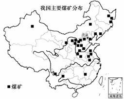 山西煤炭占经济总量_山西煤炭中心医院