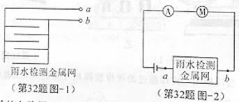 刮雨器的物理原理图_雨刮电机五线原理图