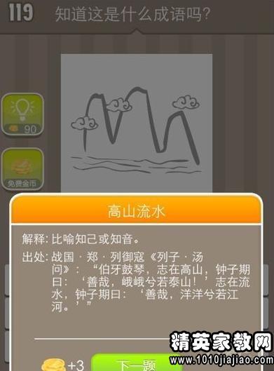 成语名山什么水_秋名山车神图片