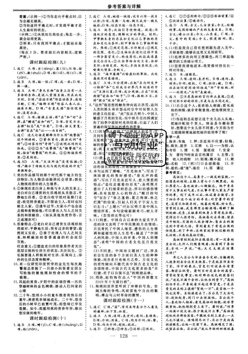 高一上册语文雨巷教学设计最新 雨巷教学设计一等奖 雨巷仿写现代诗歌