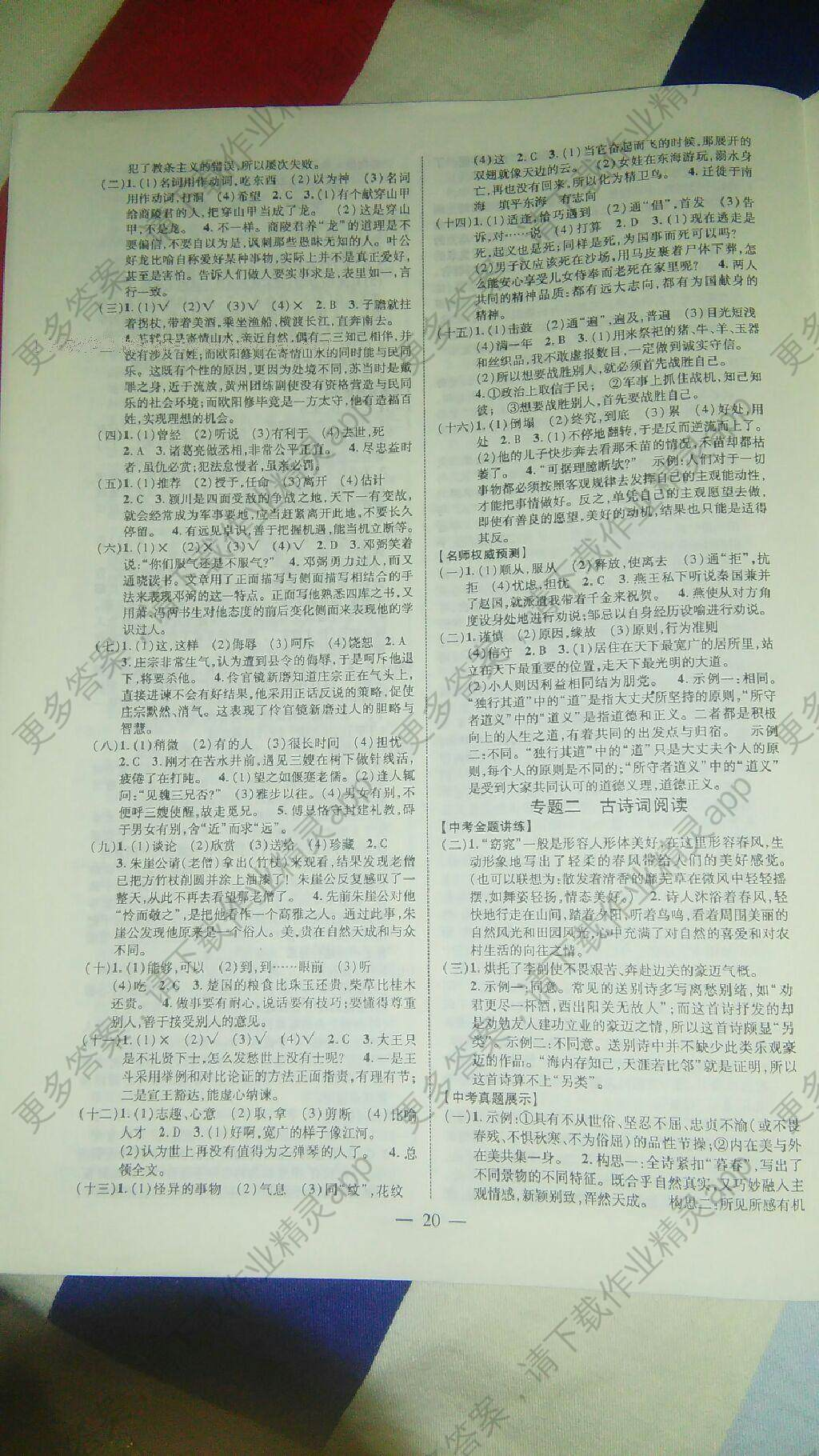 陕西省总人口多少人读作多少_陕西省洋县人刘小艳