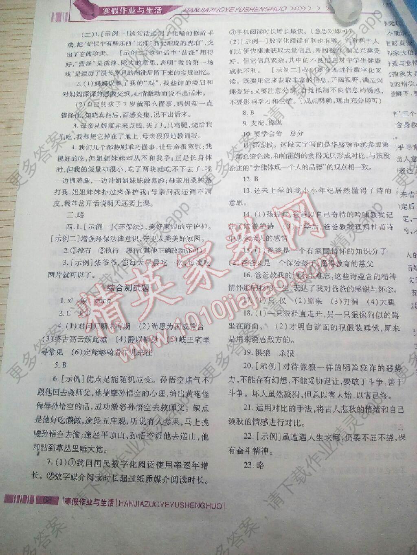 陕西省总人口多少人读作多少_陕西省洋县人刘小艳(3)