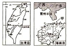 台湾面积和人口是多少_中国面积最大.人口密度最小的省级行政区分别是 A.江苏