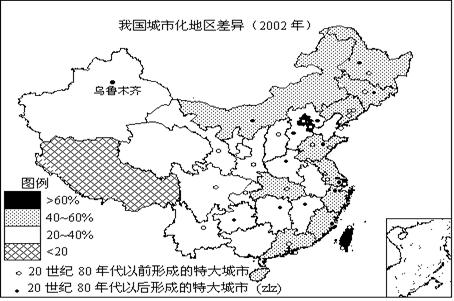 城市人口划分_苏浙 老了 ,还追得上广东吗