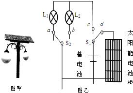 自动充水器的原理图_马桶充水器