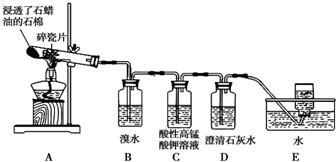 乙烯的加聚反应原理_乙烯与溴水反应图片