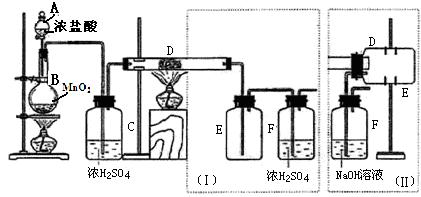 苯磺酸制备苯酚的原理_苯磺酸氨氯地平片图片