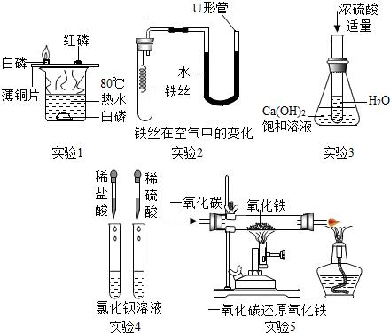 台阶实验的方法及原理_台阶简笔画