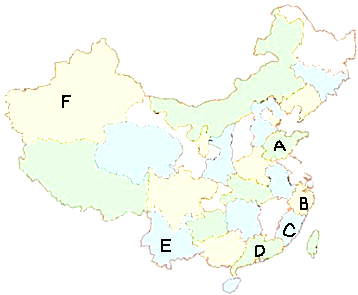广州人均土地_广州门口土地财神