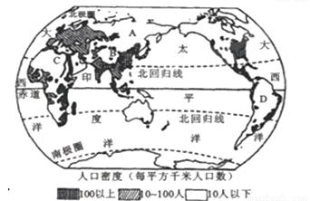 亚洲东部人口稠密还是稀疏_人口普查