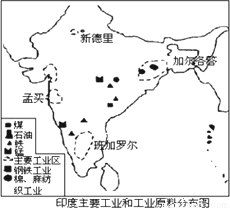 人口密度最大的洲_为何蒙古国不属于汉字文化圈呢