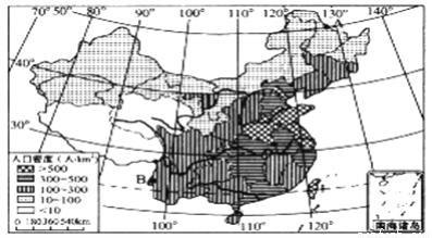 人口增长资源分配不均_地球水资源分配不均图