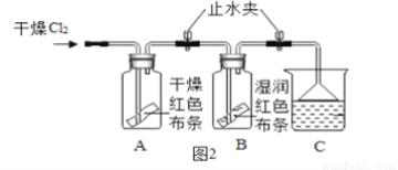 季磷盐的杀菌原理