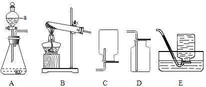 科学原理在生活中的应用_磁铁在生活中应用图片