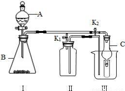 雪花膏制取的实验原理_雪花膏实验装置图