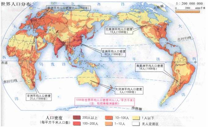 世界人口分布因素自然_世界人口分布